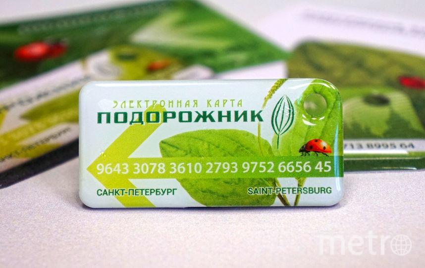 """Фото: СПб ГКУ """"Организатор перевозок"""". Фото """"Metro"""""""