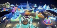 В Китае создали ледяной город: самые яркие фото