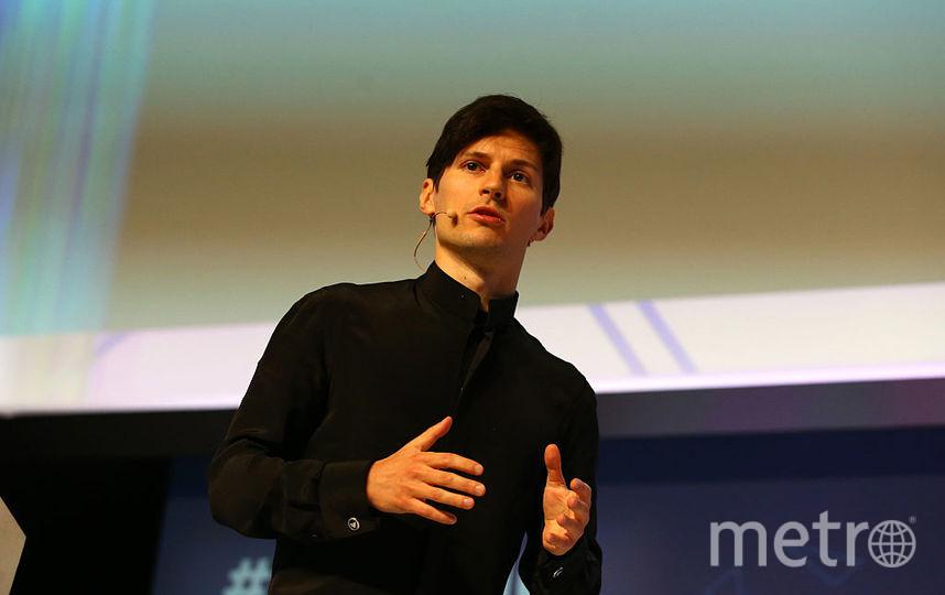 Павел Дуров, фотоархив. Фото Getty