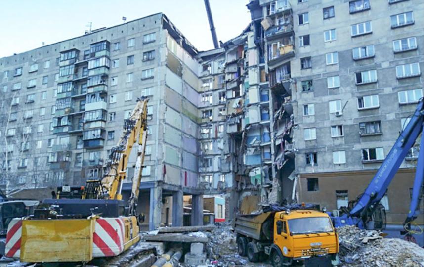 ЧП в Магнитогорске. Фото AFP