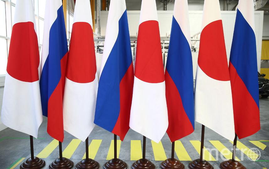 МИД назвал главное условие для мирного договора с Японией. Фото Getty