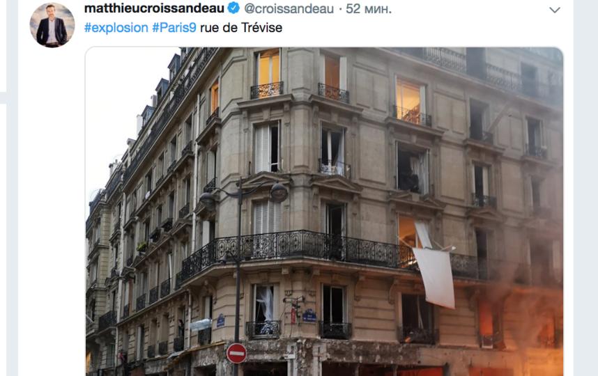 Фото: скриншот twitter.com/croissandeau.