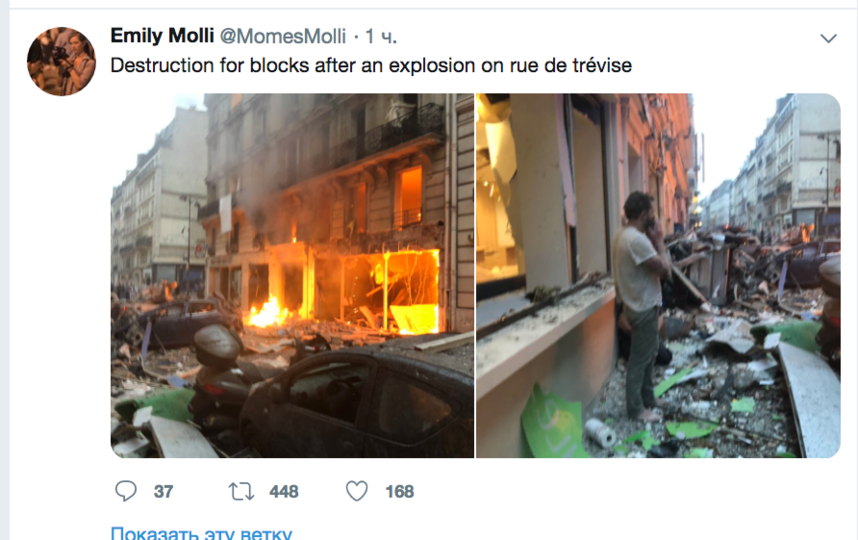 Скриншот twitter.com/MomesMolli.