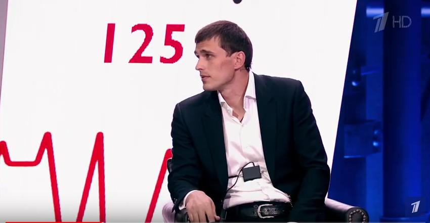Василий Степанов. Фото Скриншот Youtube