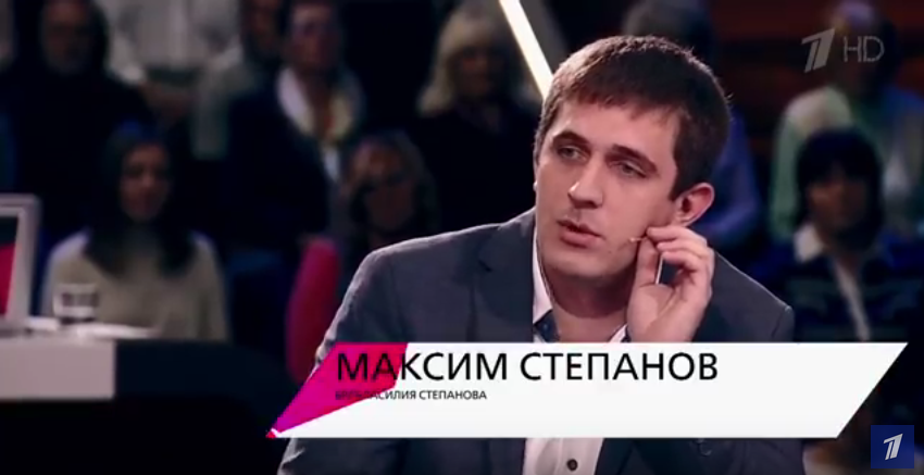 Максим Степанов, брат актера. Фото Скриншот Youtube
