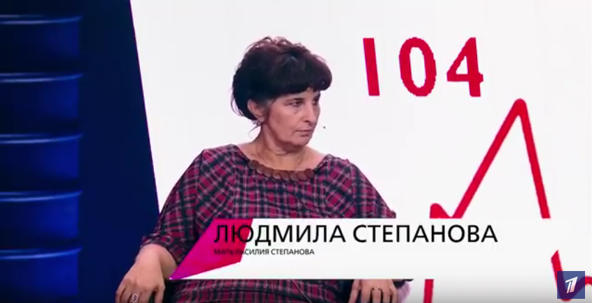 Людмила Степанова, мать актера. Фото Скриншот Youtube