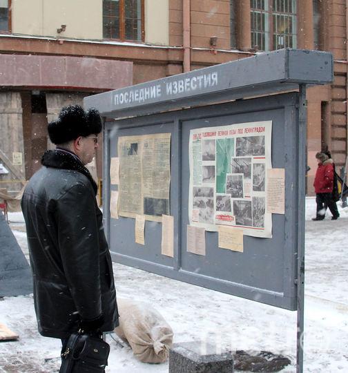 """Так проходил проект """"Улица жизни"""" в Петербурге в прошлый раз. Фото  театр """"Балтийский дом"""", """"Metro"""""""