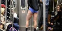 Жители Нью-Йорка проехали на метро без штанов: фото на грани фола