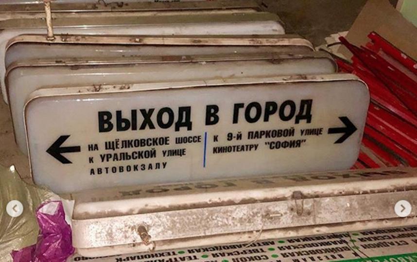 Световой указатель (лайтбокс). Фото Скриншот https://www.instagram.com/mitya_belyavsky/