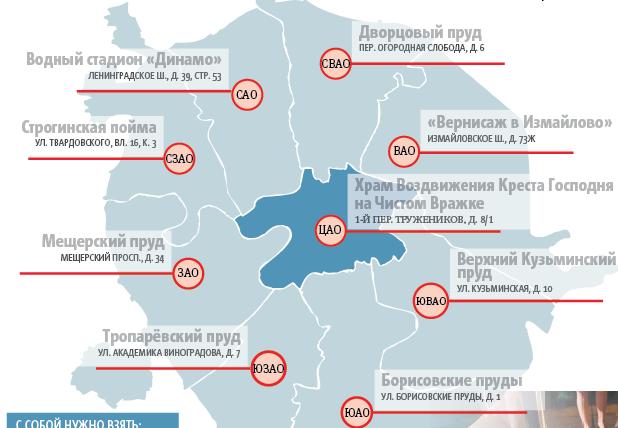 Окунуться в прорубь можно будет 18 и 19 января. Фото Инфографика Андрея Казакова.