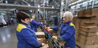 Производитель аэрозолей запустил новую линию за 102 млн