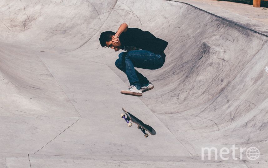 Скейт-парк. Фото pixabay