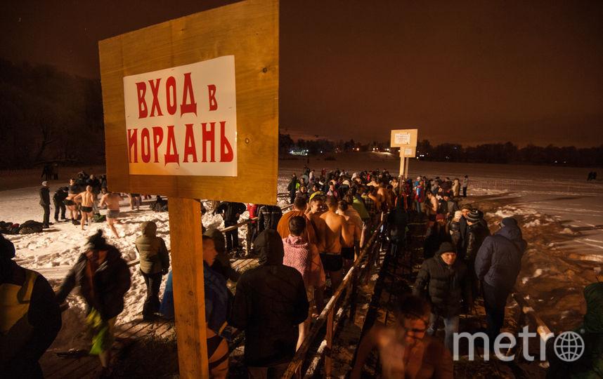 "Архив 2018. Фото Святослав Акимов, ""Metro"""