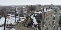 В Шахтах, где взорвался газ, нашли всех погибших: стали известны имена