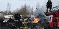 Взрыв на заводе в Кингисеппе: Видео и подробности происшествия