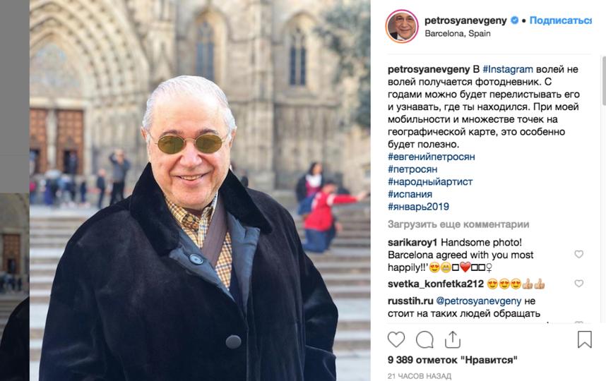 Евгений Петросян в Барселоне.