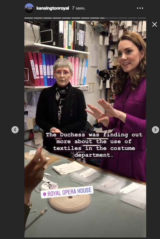 Скриншот видео instagram.com/kensingtonroyal. Фото Getty