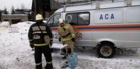 Пожар на заводе в Кингисеппе в Ленобласти ликвидирован
