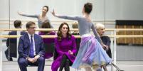 Кейт Миддлтон насладилась фрагментом балета