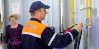В домах Москвы внепланово проверяют газовое оборудование: как не стать жертвой мошенников