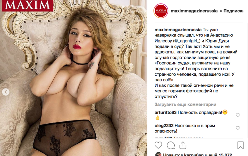 Голая Настя Ивлиева Xcard