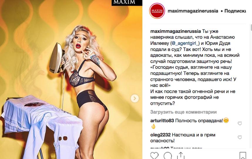 Голая Настя Ивлеева Стопудоф
