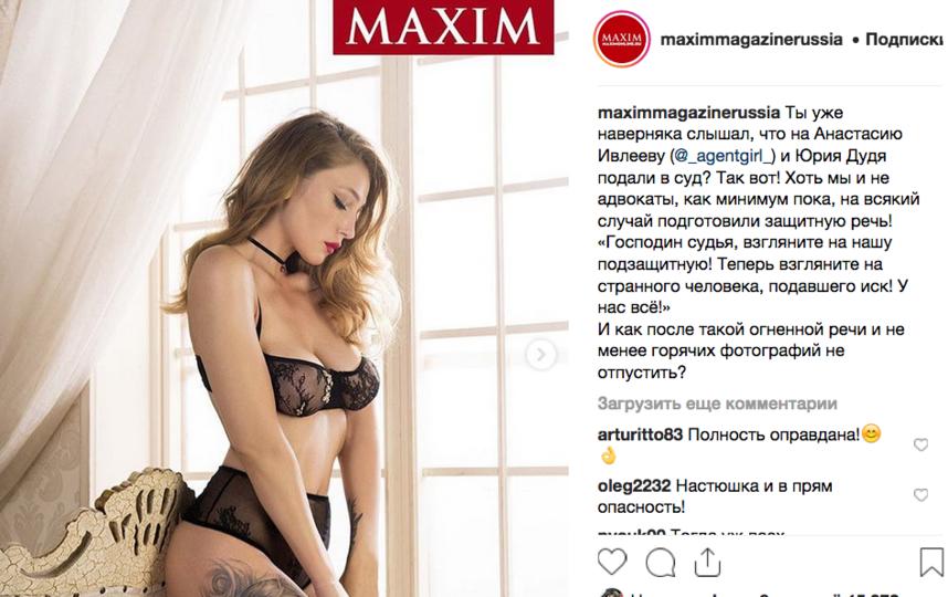 Голая Анастасия Ивлиева Максим