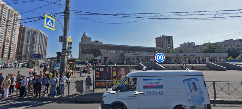 "Станция метро ""Пионерская"". Фото Скриншот Яндекс. Карты"