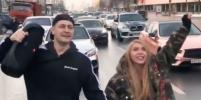 Блогеры перекрыли Новый Арбат ради съёмок клипа: ГИБДД проводит проверку