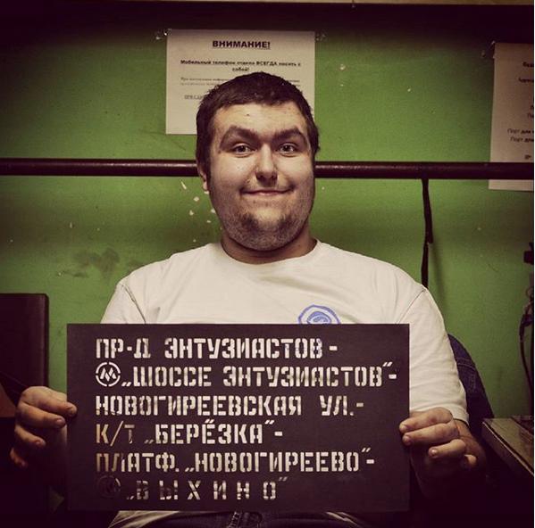 Дмитрий Белов. Фото Скриншот https://www.instagram.com/dmitriyasdu/