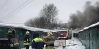 Крупный пожар в гаражах на северо-востоке Москвы ликвидирован