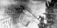 Умер оператор Соколов, снявший водружение знамени Победы над Рейхстагом