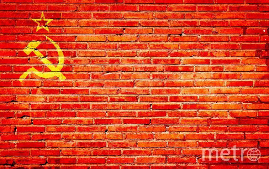 Тоска по Советскому Союзу – это, скорее, воспоминание о государстве социальной справедливости, где всё было для людей. Фото https://pixabay.com/