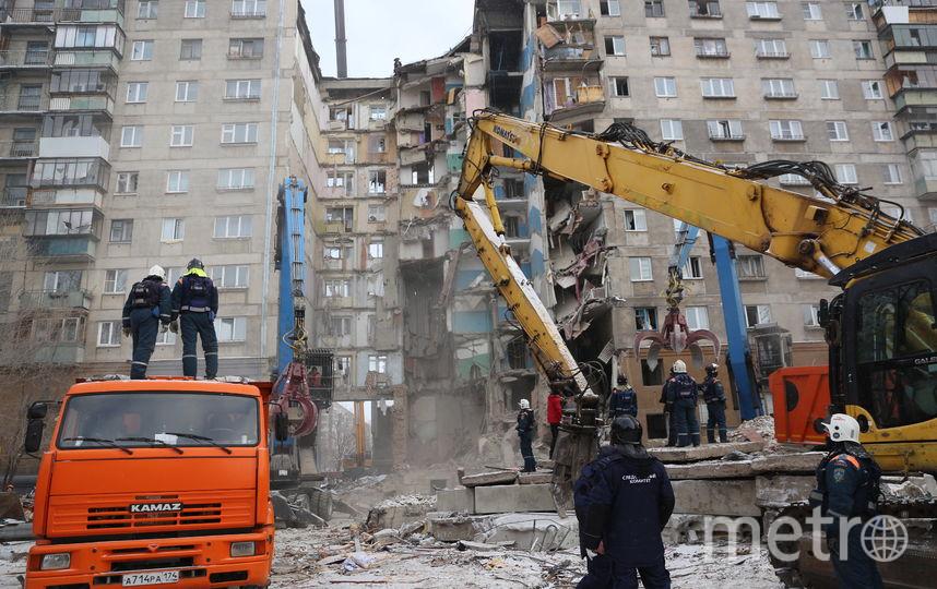 Взрыв в жилом доме в Магнитогорске произошел 31 декабря. Фото Getty