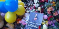 СМИ: За взрывы в Магнитогорске взяло на себя ответственность ИГ*