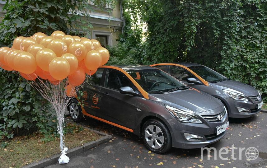 В совокупном автопарке компаний каршеринга в Москве насчитывается 13 тысяч машин. Фото Василий Кузьмичёнок