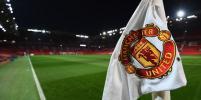 УЕФА назвал самый богатый футбольный клуб Европы