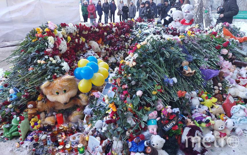 Трагедия произошла 31 декабря. Фото Getty