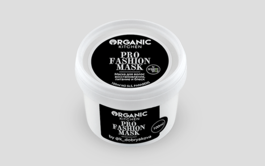 Organic Kitchen PRO FASHION MASK..