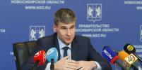 Новосибирское правительство намерено создать в регионе крупный научно-образовательный центр