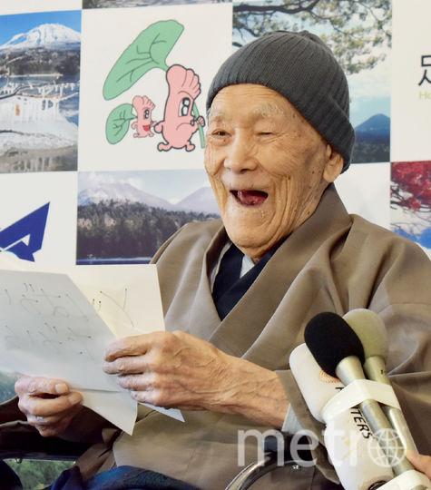 Масадзо Нонака. Фото AFP