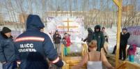 40 тысяч человек окунулись в купель на Крещение-2019 в Новосибирске