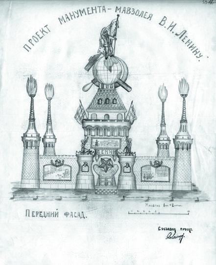 Вариант мавзолея. Фото предоставлено Российским государественным архивом социально-политической истории