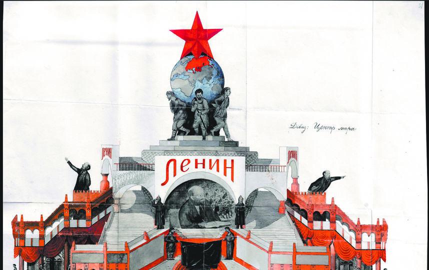 """Вариант мавзолея """"Центр мира"""". Фото предоставлено Российским государественным архивом социально-политической истории"""