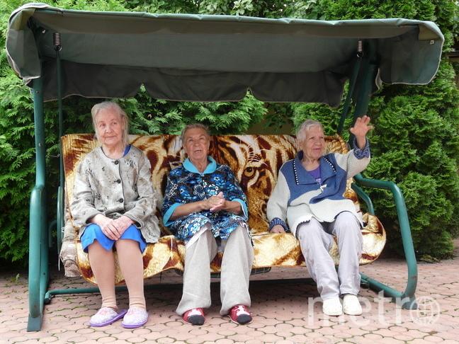 Пансионат для пожилых.