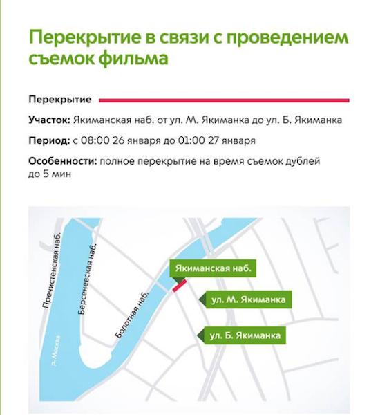 Предоставлено Транспортным комплексом города Москвы.