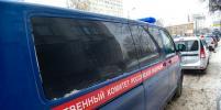 СК выясняет обстоятельства гибели мужчины в офисном здании в Москве, где рухнула перегородка