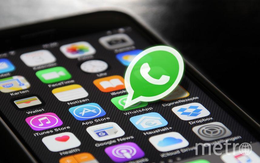 WhatsApp ограничил пересылку сообщений. Фото Pixabay
