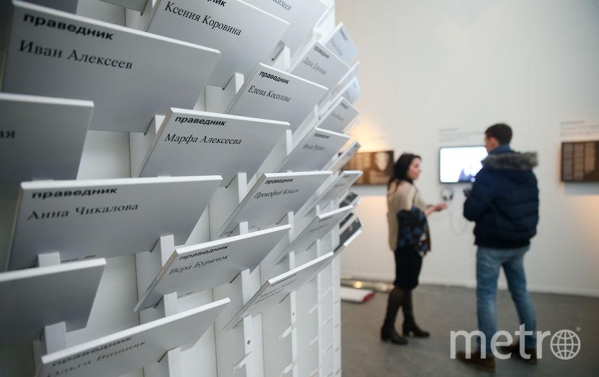 206 табличек повёрнуты к посетителям выставки белой стороной, на которой имя Праведника. Фото Василий Кузьмичёнок
