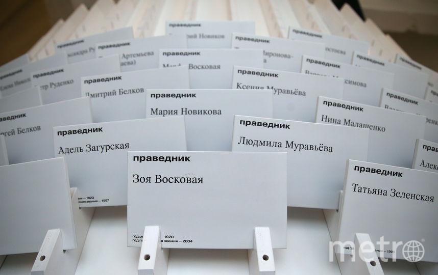 Одна из 206 табличек - пустая. Это символ того, чтобы имена многие Праведников ещё не установлены. Фото Василий Кузьмичёнок